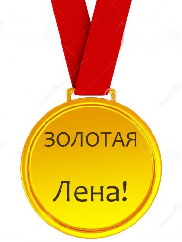 blank-gold-medal-d-red-ribbon-39350826.jpg